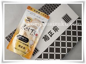 乳酸発酵食品米のしずくのタブレットタイプ